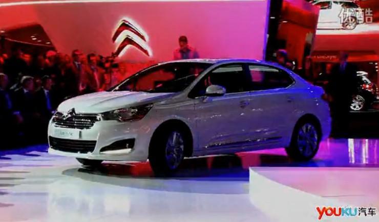 年底中国市场率先上市 雪铁龙C4L巴黎车展全球首发!