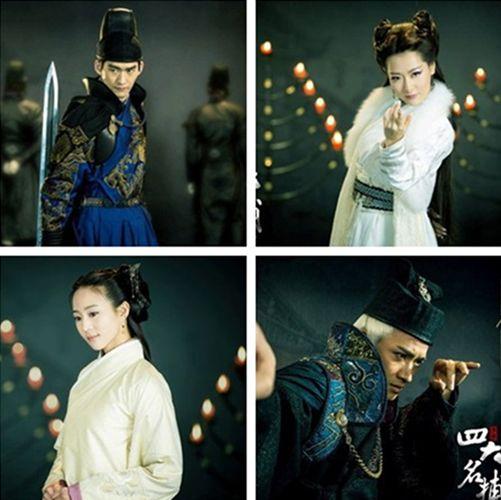 近日,据2013湖南 卫 视《快乐大本营》网络冠名商纽贝斯特透露,内地版《少年四大名捕》将于5月24日做客长沙录制《快乐大本营》。