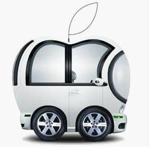 传苹果下一步将进军汽车领域 忘记iTV吧