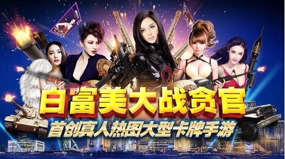 麒麟互动宣布重金聘请赵红霞为手机游戏代言人(图)