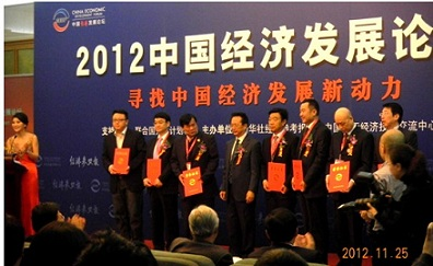 """郭振宇获""""2012中国经济十大领军人物""""殊荣"""
