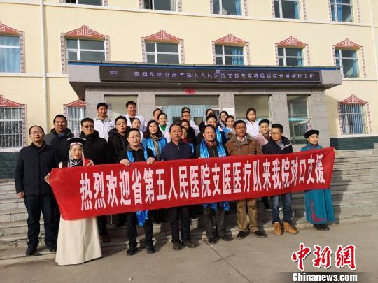 图为青海省第五人民医院支医团队到达受援县。 杜军 摄