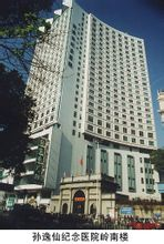 广东中山大学附属第二医院