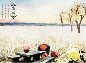 霜降前后重温补,台湾中医支招日常调理小妙招