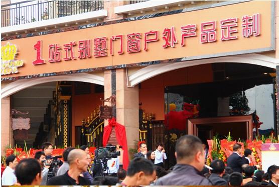 """碧达皇家护卫旗舰店惊现圆明园""""国宝""""十二生肖兽首(图)"""