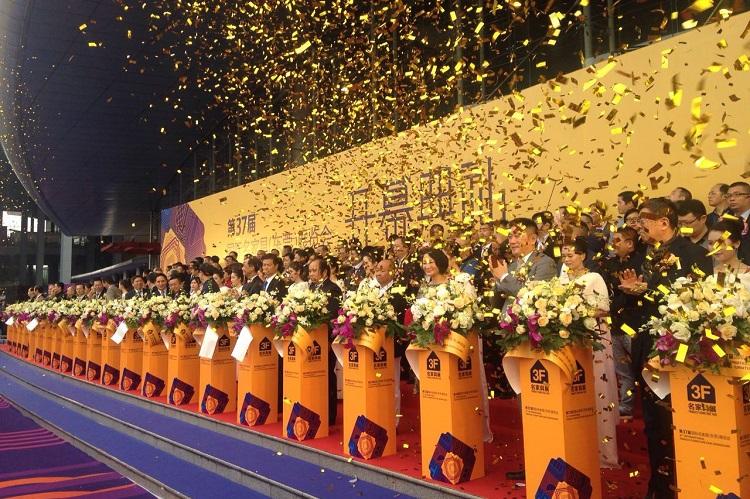 第37届国际名家具(东莞)展精彩开幕