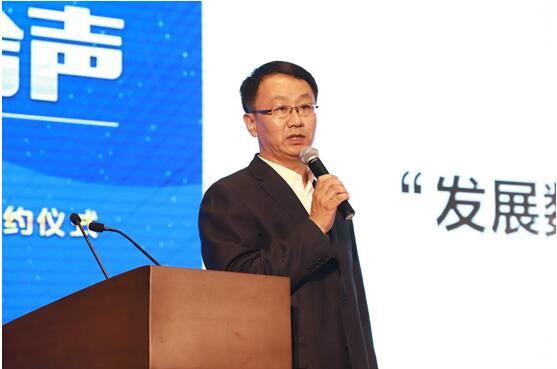"""共建""""智慧蓝海""""方正IT携手中国声谷开启智能家居新篇章"""