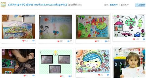 有关童年梦,我的梦的手抄报图片 中国梦我的梦手抄报,我的