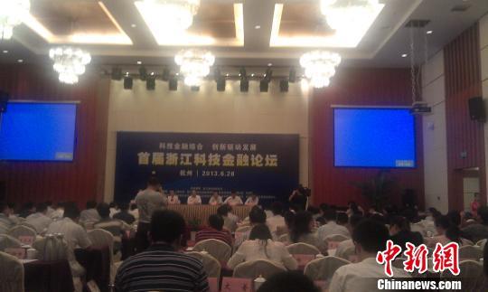 清华教授建议吸引全球智慧解浙江企业技术难题