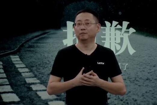 乐视网CEO梁军