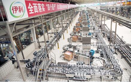 伊利智能工厂生产线