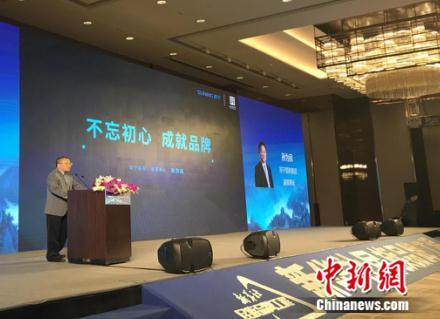 苏宁孙为民:民族品牌当扛起使命与责任