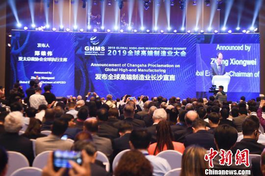 """制造业发展期待""""全球协作""""全球高端制造业大会为行业聚能"""