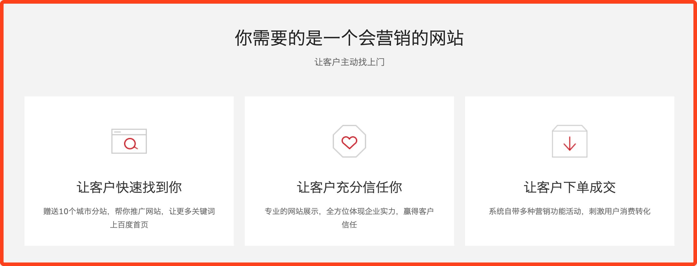有用的网站.png