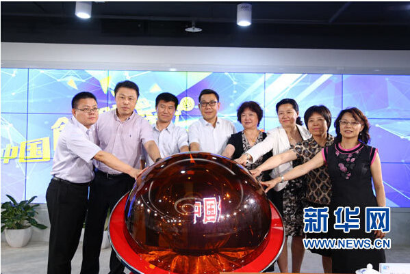 """""""中国食品辟谣联盟""""在北京成立"""