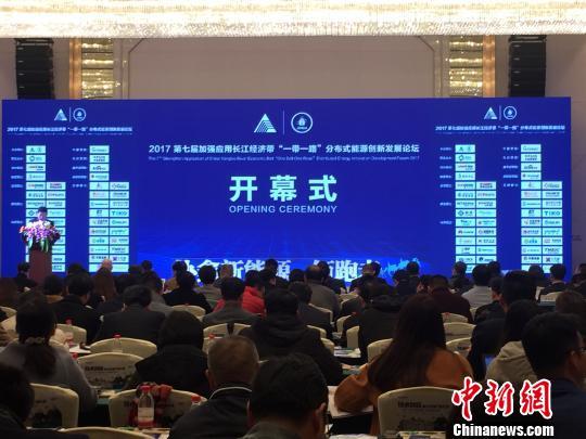 中国光伏产业规模持续扩大市场格局调整