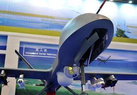 组图:国产彩虹4无人机系统亮相珠海航展