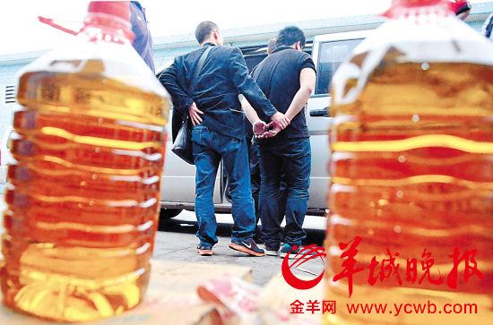 今年4月广州警方在白云区捣毁一大型假冒名牌食用油地下工场 (资料图片 黄巍俊 摄)