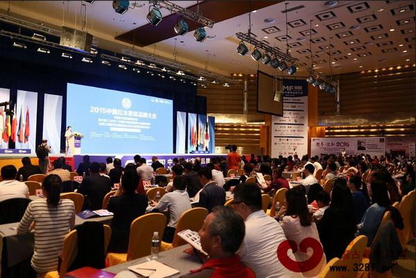 第六届中国红木家具品牌大会与全联艺术红木家具专委会年会在博鳌亚洲论坛国际会议中心盛大举办