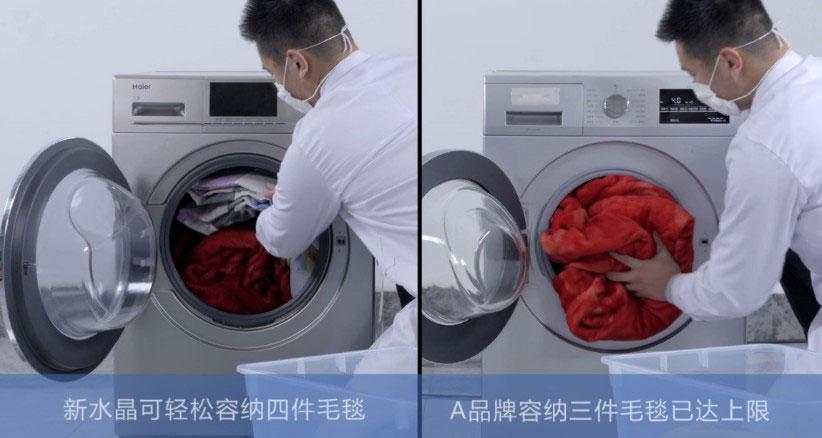 海尔洗衣机打破小户型不能选大容量家电的局限