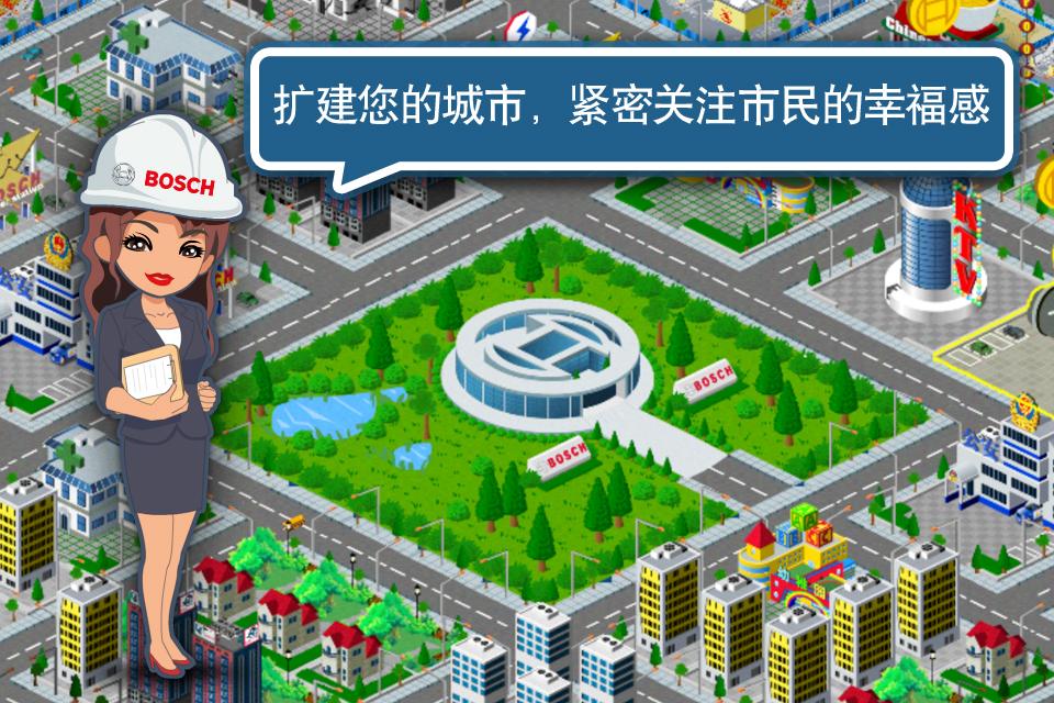 lotc_screen2.jpg