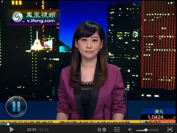 视频新闻:蒋晓峰梁培锦回到凤凰总部 讲述真实经历