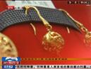北京金价又上涨抗通胀需求强烈