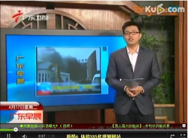 继续追踪毒胶囊 经理纵火毁证据被拘(视频)
