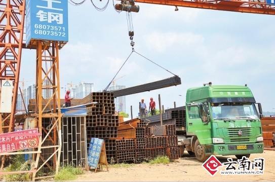 云南昆明:7个钢材市场搬迁 商户,物流成本比在主城少