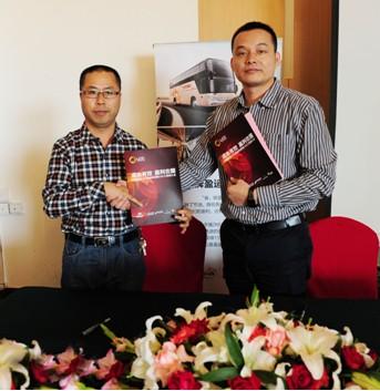 图:双鸭山顺达运输集团与宇通签署LCC工程合作协议