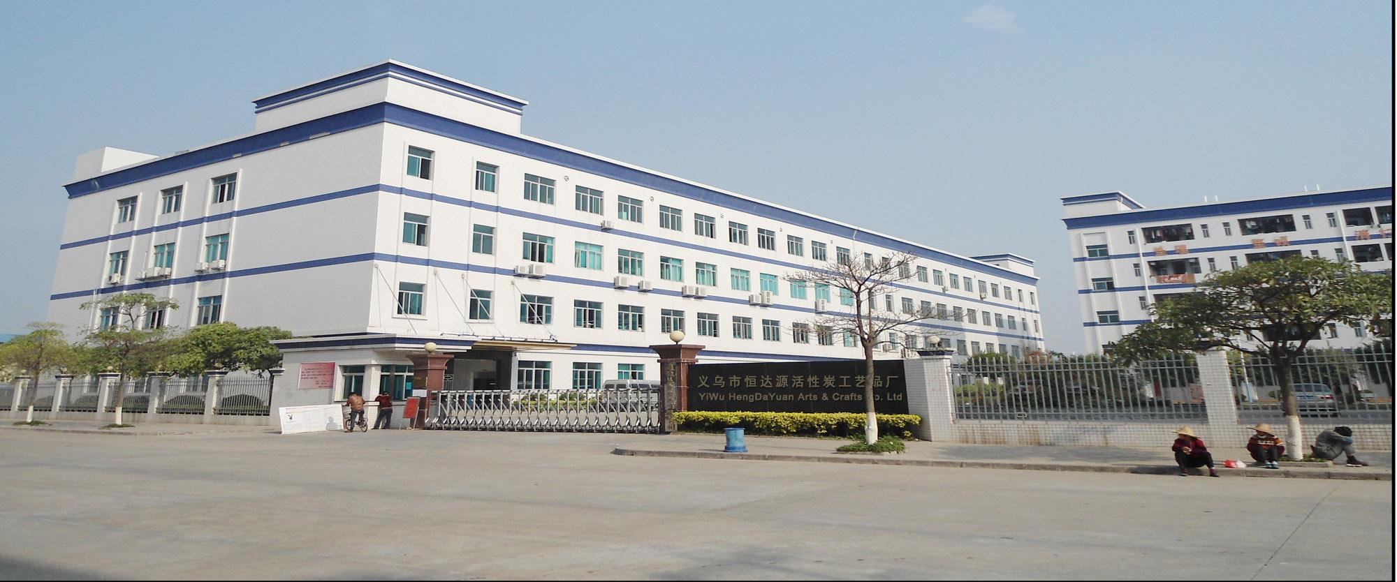 义乌市恒达源活性炭工艺品厂厂房